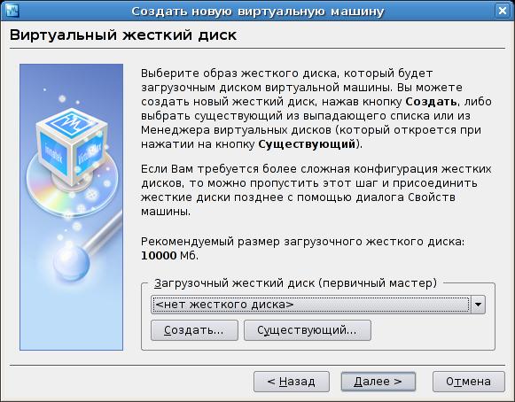 Как создать командный файл ubuntu - Stels-benelli.RU